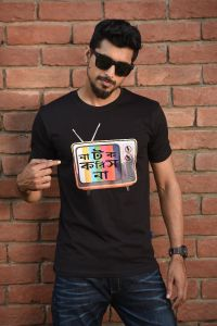 MEN'S T-SHIRT - TSRT-CT-GNT-HS-76